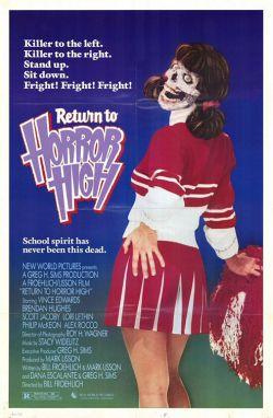 Возвращение в школу ужасов - Return to Horror High