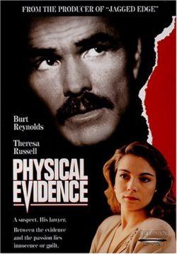 Вещественное доказательство - Physical Evidence