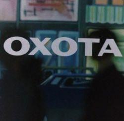 Охота - Ohota