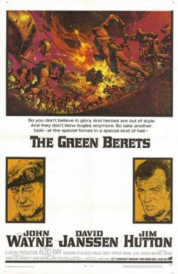 Зеленые береты - The Green Berets