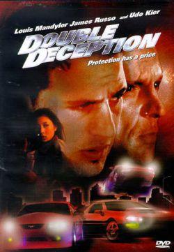 Двойной обман - Double Deception