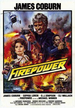 Огневая мощь - Firepower