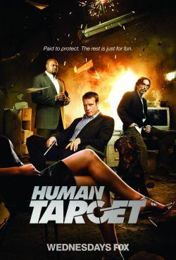 Живая мишень. Сезон 1 - Human Target. Season I