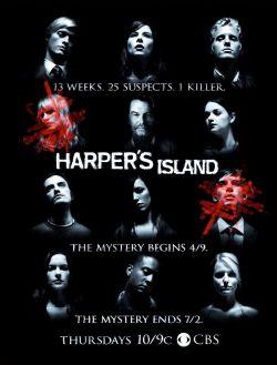 Остров Харпера - Harpers Island