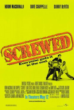 ������� ������ ��������� - Screwed
