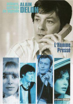 Спешащий человек - Lhomme presse