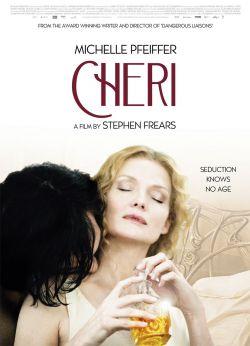 Шери - Cheri