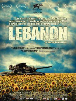 Ливан - Lebanon