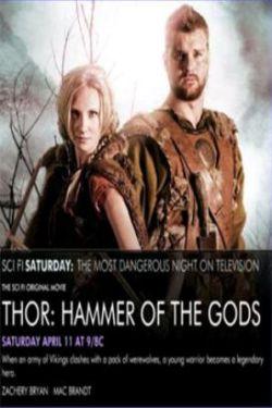 Молот богов - Hammer of the Gods