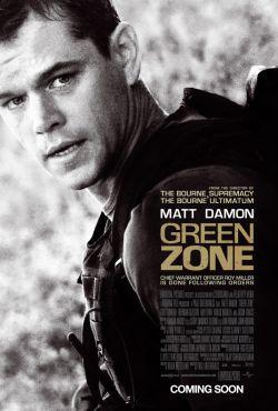 �� ����� ����� - Green Zone