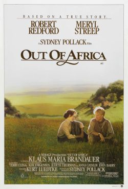 Из Африки - Out of Africa