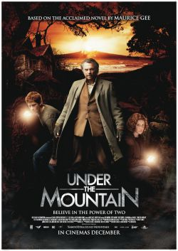 ��� ����� - Under the Mountain