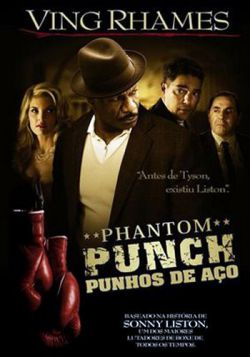 ���������� ���� - Phantom Punch