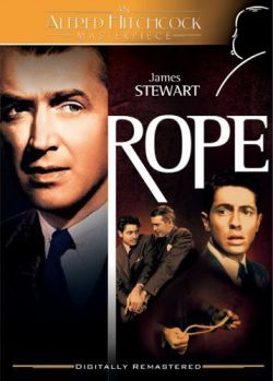 Веревка - Rope
