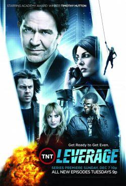 Воздействие. Сезон 3 - Leverage. Season III