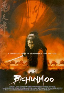 Бишунмо - летящий воин - Bichunmoo