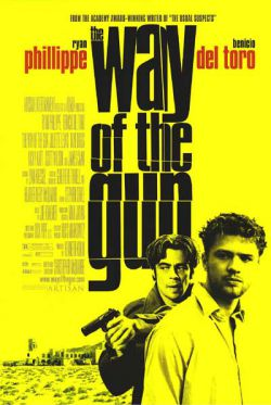 ���� ������ - The Way of the Gun