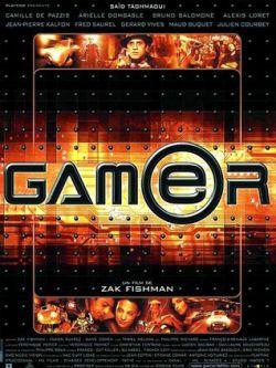 Геймер - Gamer