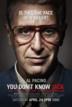�� �� ������ ����� - You Dont Know Jack