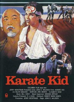 ������-�������� - The Karate Kid