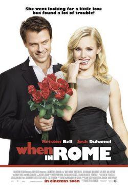 Однажды в Риме - When in Rome