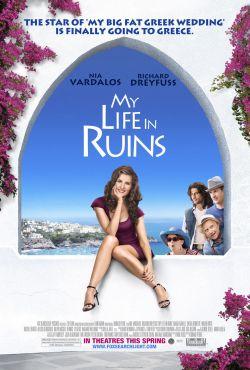 Мое большое греческое лето - My Life in Ruins