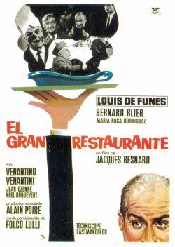 Ресторан господина Септима - Le grand restaurant