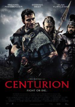 Центурион - Centurion