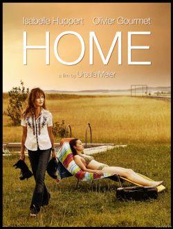 Дом - Home