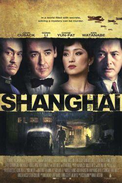 Шанхай - Shanghai