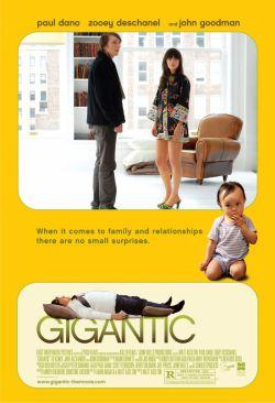 Гигантик - Gigantic