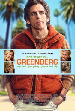 Гринберг - Greenberg