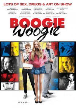 Буги-вуги - Boogie Woogie