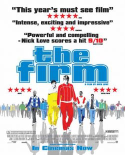 ����� - The Firm