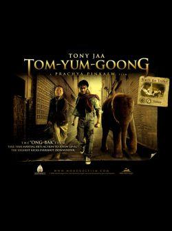 Честь дракона - Tom yum goong