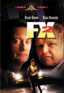 Иллюзия убийства - Greatest Flix II