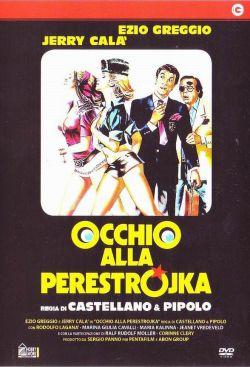 Осторожно, перестройка - Occhio alla perestrojka