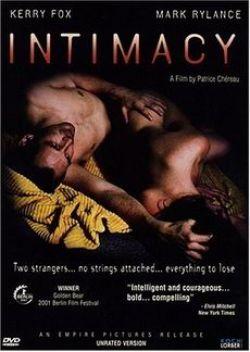 Интим - Intimacy