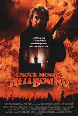 Порождение ада - Hellbound
