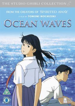 Здесь слышен океан - Umi ga kikoeru