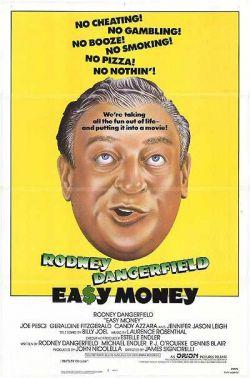 Легкие деньги - Easy Money