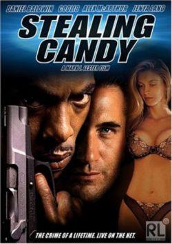 Украсть Кэнди - Stealing Candy