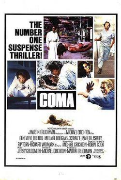 Кома - Coma