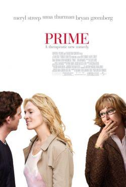 Мой лучший любовник - Prime