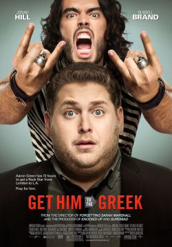 ����� �� ������ - Get Him to the Greek