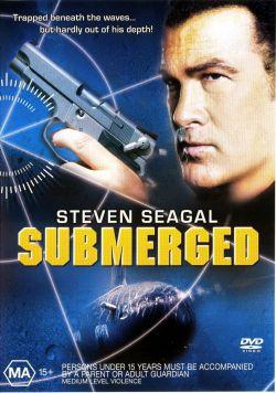 Предельная глубина - Submerged