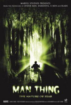 Леший - Man-Thing