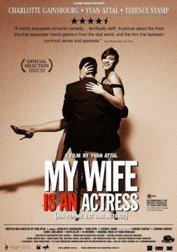 Моя жена - актриса - Ma femme est une actrice