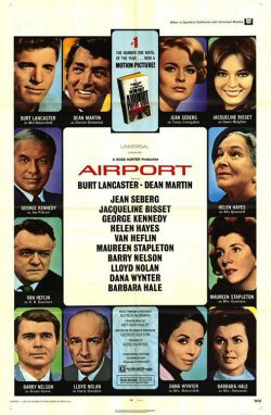 Аэропорт - Airport