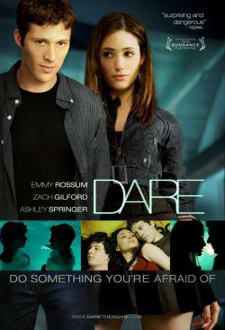 Вызов - Dare